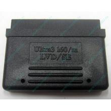 Терминатор SCSI Ultra3 160 LVD/SE 68F (Пермь)