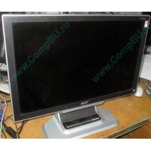 """Монитор Б/У 20"""" TFT Acer AL2051W (Пермь)"""