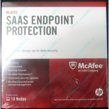 Антивирус McAFEE SaaS Endpoint Pprotection For Serv 10 nodes (HP P/N 745263-001) - Пермь