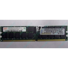 IBM 39M5811 39M5812 2Gb (2048Mb) DDR2 ECC Reg memory (Пермь)