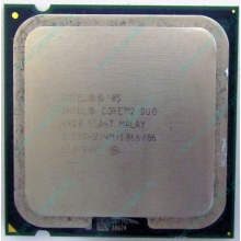 Процессор Intel Core 2 Duo E6420 (2x2.13GHz /4Mb /1066MHz) SLA4T socket 775 (Пермь)