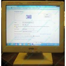 "POS-монитор 8.4"" TFT OTEK OT84NA (Пермь)"