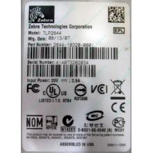 Термопринтер Zebra TLP 2844 (выломан USB разъём в Перми, COM и LPT на месте; без БП!) - Пермь