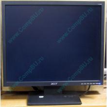 """Монитор 19"""" Acer V193 DOb (Пермь)"""
