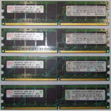 IBM OPT:30R5145 FRU:41Y2857 4Gb (4096Mb) DDR2 ECC Reg memory (Пермь)