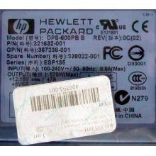 Блок питания 575W HP DPS-600PB B ESP135 406393-001 321632-001 367238-001 338022-001 (Пермь)