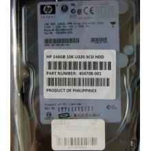 Жёсткий диск 146.8Gb HP 365695-008 404708-001 BD14689BB9 256716-B22 MAW3147NC 10000 rpm Ultra320 Wide SCSI купить в Перми, цена (Пермь).